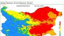 """Обявиха код """"Червено"""" за 15 области в страната (КАРТА)"""