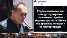 ИЗВЪНРЕДНО В ПИК: Призиви за кръв и нападения над политици и полицаи в групата на Васил Божков! (СНИМКА)