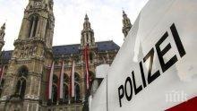Протестиращи в Австрия поискаха облекчаване на мерките срещу коронавируса