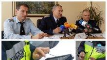 ИЗВЪНРЕДНО В ПИК TV! Пътна полиция с горещи новини за лятната си акция по пътищата (ВИДЕО)