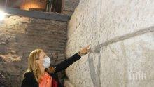 Вицепремиерът Марияна Николова посети централната трибуна на Римския стадион в Пловдив (СНИМКИ)