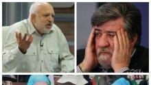 """Мъката на Велислав Минеков от """"Отровното трио"""" - Борисов му отказал да е министър на културата"""