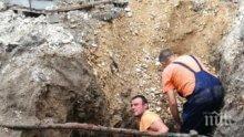 Авария остави без вода 120 домакинства в Пловдив