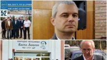 СИГНАЛ ДО ПИК! Копейкин прави партия с членове на ДОСТ на отлъчения Местан (СНИМКИ)