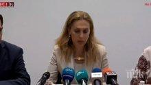 Вицепремиерът Марияна Николова на спешна среща с представителите на германските туроператори у нас