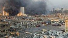 Доналд Тръмп за ужаса в Ливан: Никой не знае какво точно е станало в Бейрут