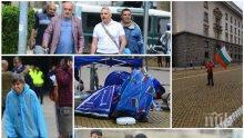 Бабикян и Хаджигенов отчаяни - само бираджии и пенсионери на уличната им акция, палаткаджиите се разбягаха (СНИМКИ)