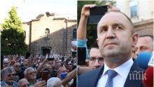 Страх тресе метежника Радев - разходи се около президентството за пред Божков ТВ