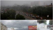ПРЕДИ МЕТЕЖА: Силен дъжд и гръмотевици връхлетяха София
