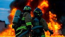 "Пламна пожар до потопената църква на язовир ""Жребчево"""