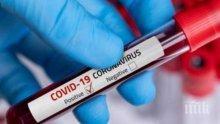 СЗО: Броят на заразените с коронавирус в Африка надхвърли един милион