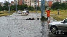 Асеновград и Пловдив подгизнаха от пороя