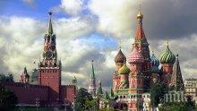 Расте напрежението между Русия и Беларус - отношенията им са пред тотален разпад