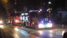 Пожарна пропадна в подводна яма след дъжда в Перник