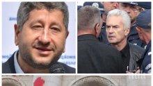 РАЗКРИТИЕ НА ПИК: Христо Иванов като Волен Сидеров - прави панаири в полицията заради хулигански прояви