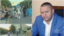 """СДВР внася в прокуратурата доказателства за вандалите от """"Орлов мост"""". Организаторите в паника и истерия заради проваления пуч"""