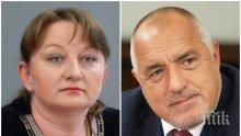 Сачева категорична: Не обсъждаме друг вариант освен мандат докрай с премиер Борисов