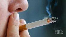Всеки втори българин пуши и няма намерение да се отказва