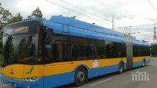Заради метежниците промениха маршрута на градския транспорт в столицата
