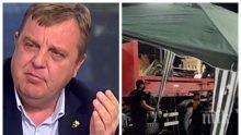Вицепремиерът Красимир Каракачанов пред ПИК за премахването на катуните: Полицията изпълни законите и възстанови реда