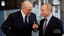 Лукашенко нарече Путин свой по-голям брат