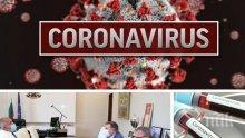 ПЪРВО В ПИК! 303 нови случая с коронавирус у нас! Починалите за денонощието са 9