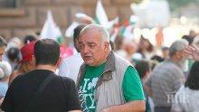 ИЗВЪНРЕДНО: Арестуваха Арман Бабикян след акцията срещу незаконните катуни в София