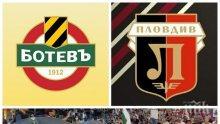 Пловдивските футболни грандове се обединиха против палатковите лагери, подкрепят полицията