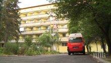 ТРАГЕДИЯ: COVID-19 взе пета жертва в дома за възрастни хора в Русе