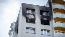 11 жертви на пожар в жилищен блок в Чехия