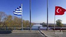 Гърция е готова на диалог с Турция без заплахи