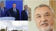 ЕКСКЛУЗИВНО: Валери Симеонов с горещи разкрития за уличните акции - решението за премахване на катуните е взето на коалиционния съвет