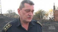 Шефът на Националната пожарна с важни новини за огнената тихия в Хасково