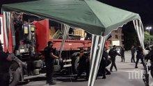 """ЕКСКЛУЗИВНИ КАДРИ: Ето как полицията вдига палатковия лагер на """"Орлов мост"""" и освобождава София (ВИДЕО/СНИМКИ)"""
