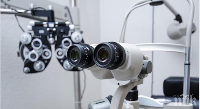 Какъв е ефектът на начина ни на живот върху зрението