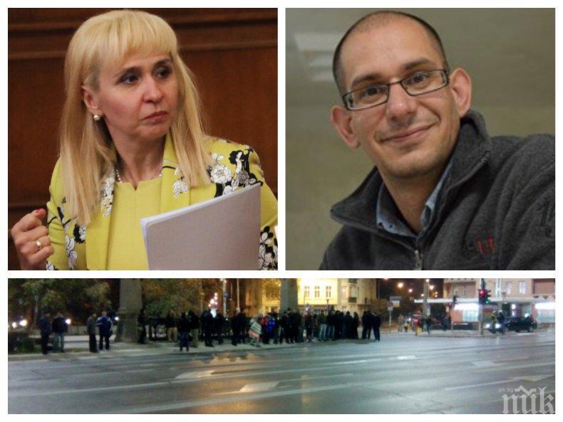 ИЗВЪНРЕДНО ПИК TV! Внесоха трета подписка на тероризирани от затапените кръстовища в София при омбудсмана (ВИДЕО/ОБНОВЕНА)