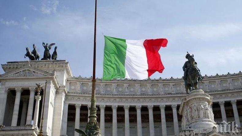 Италия запазва карантината за пристигащите от България до 7 септември