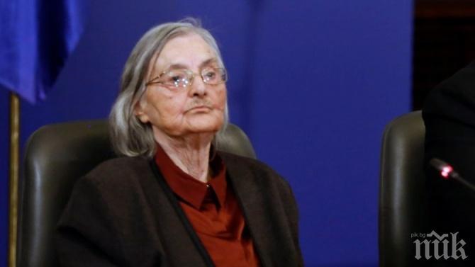 Почина известната режисьорка проф. Димитрина Гюрова