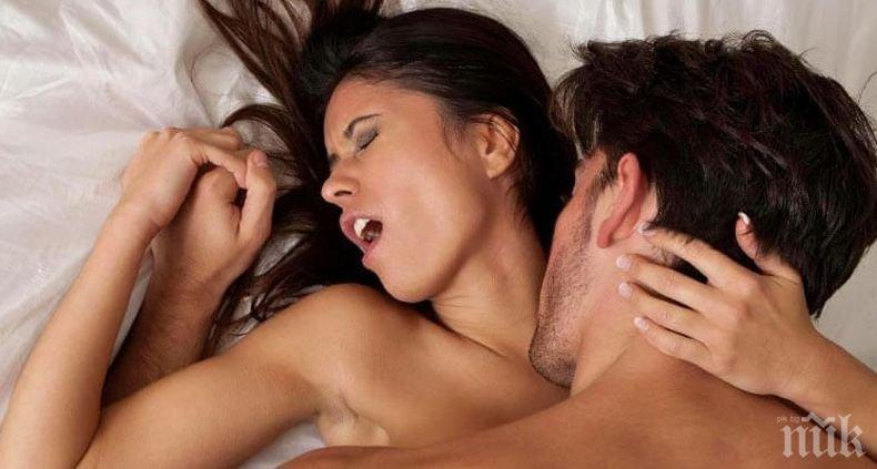 Американски психолози определиха колко продължава идеалният секс