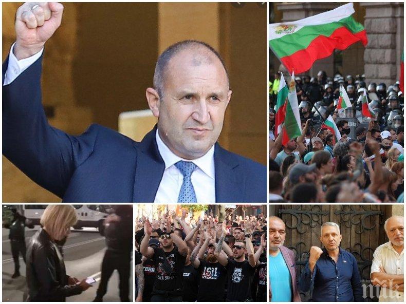 Румен Радев нахъса метежа на Божков - ето как му отговаря България (СНИМКИ)