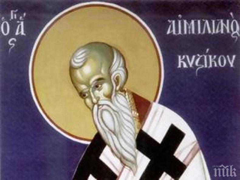 ПРАЗНИК: Почитаме подвига на свети Емилиан и на един български мъченик, убит от турците заради бащината вяра - ето кои трябва да почерпят днес