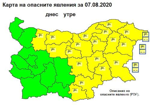 """КОД """"ЖЪЛТО"""": В 18 области ще духа опасен вятър - внимавайте за летящи предмети"""