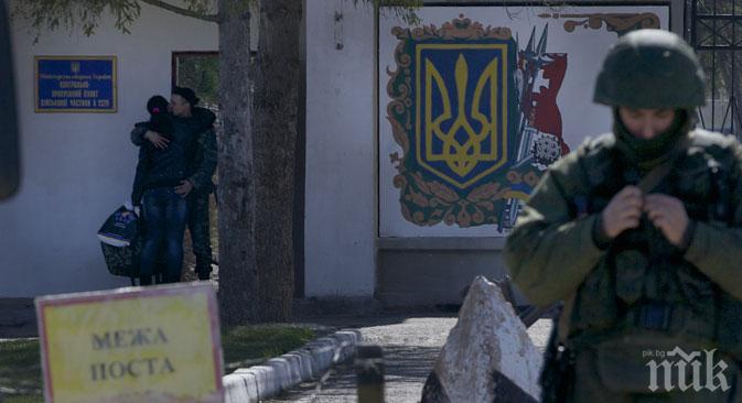 ЗАРАДИ COVID-19: Украйна затвори границата с Крим