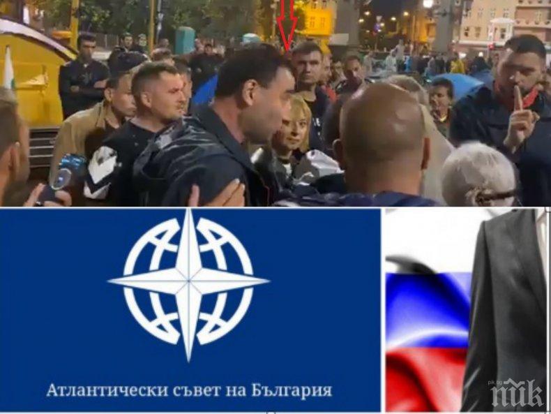 Атлантическият съвет с унищожителен коментар за метежите: От хаос в България има интерес само Русия, Кремъл води хибридна кампания против страната ни (СНИМКА)