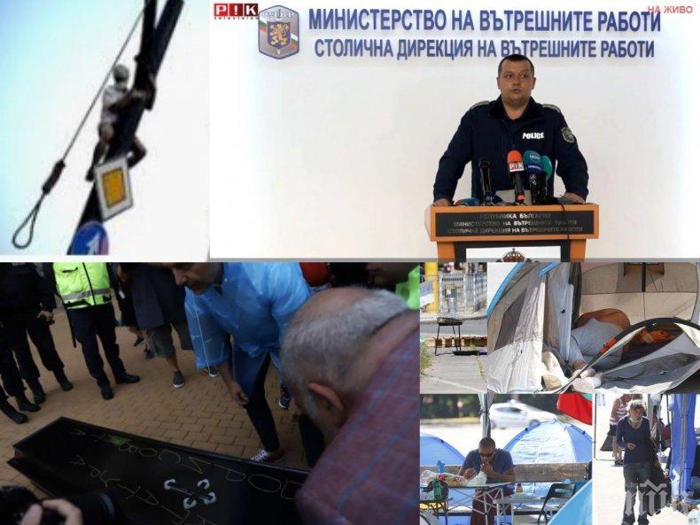 ИЗВЪНРЕДНО В ПИК TV! СДВР с подробности за освобождаването на столицата от незаконните блокади: Полицията няма да допуска повече катуни по кръстовищата (ВИДЕО/ОБНОВЕНА)
