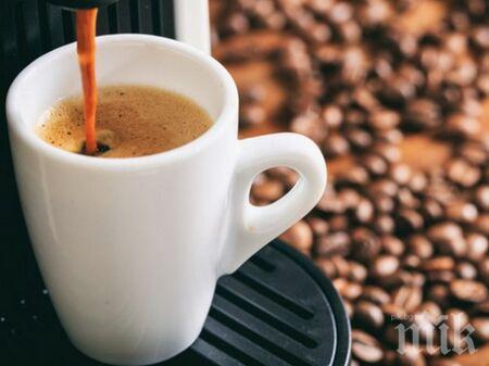 Тези 4 грешки прецакват вкуса на кафето