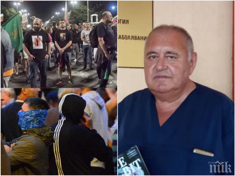 Един от най-изтъкнатите лекари у нас съсипа метежниците - проф. Коларов с 35 въпроса към протестърите и търпящите своеволията им
