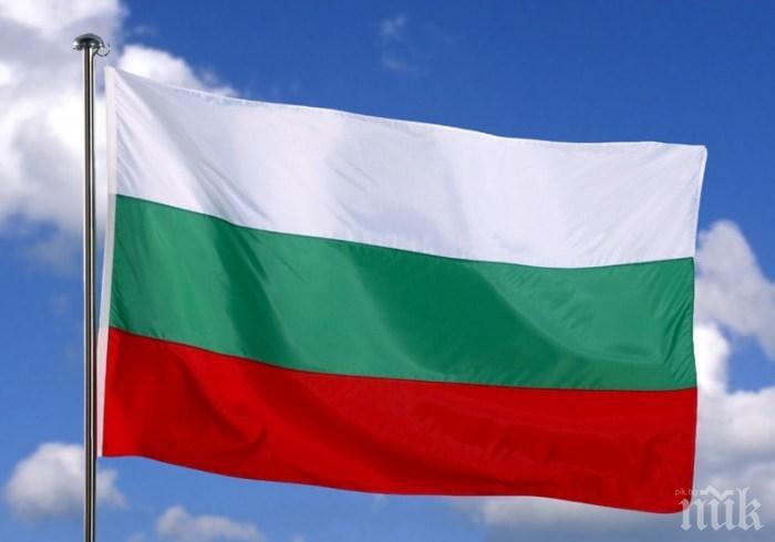 В България има държава