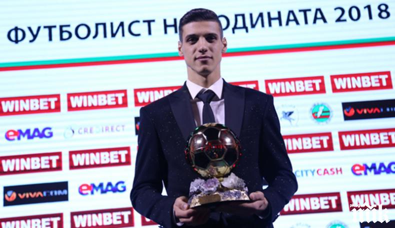 ГОРЕЩА ТЕМА: В кой тим ще играе Десподов?
