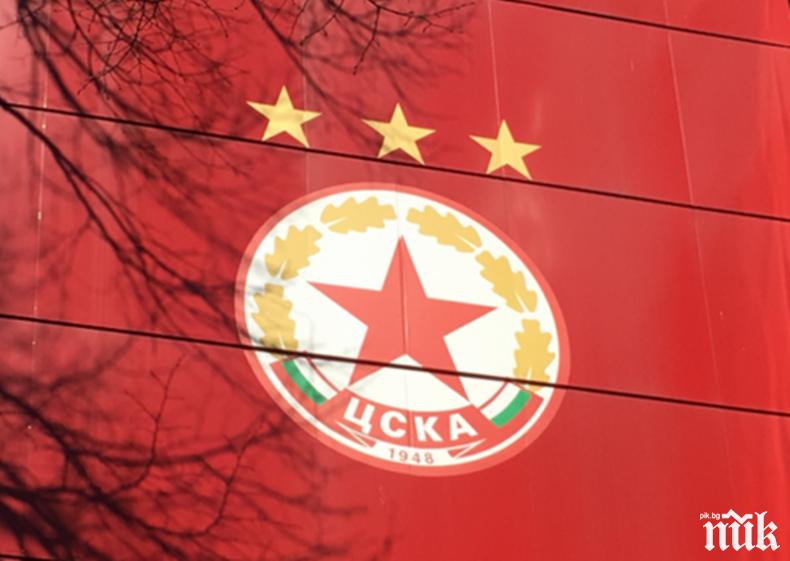 ЦСКА-София продаде защитник на Олимпия (Любляна)